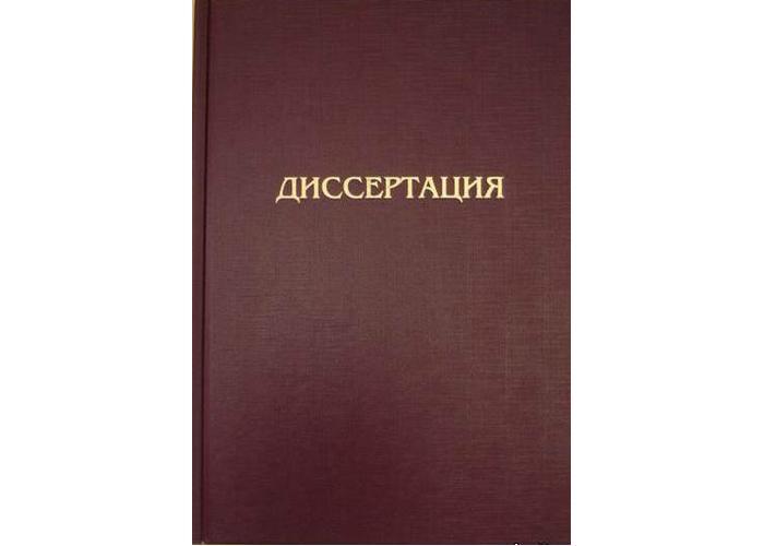 Пресс релиз ру Новости компаний Как получить положительный   workspay ru